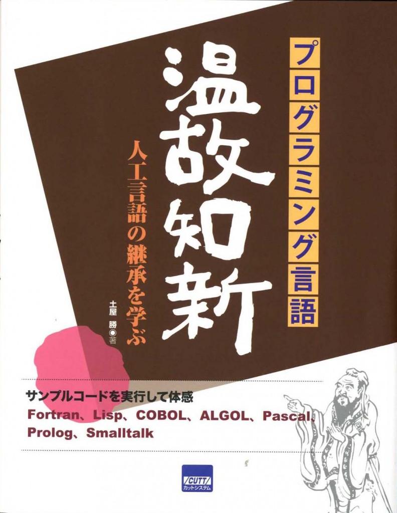 onkochisin001