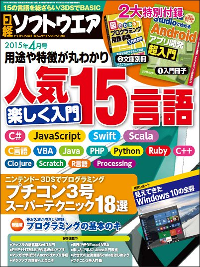 Cover201504