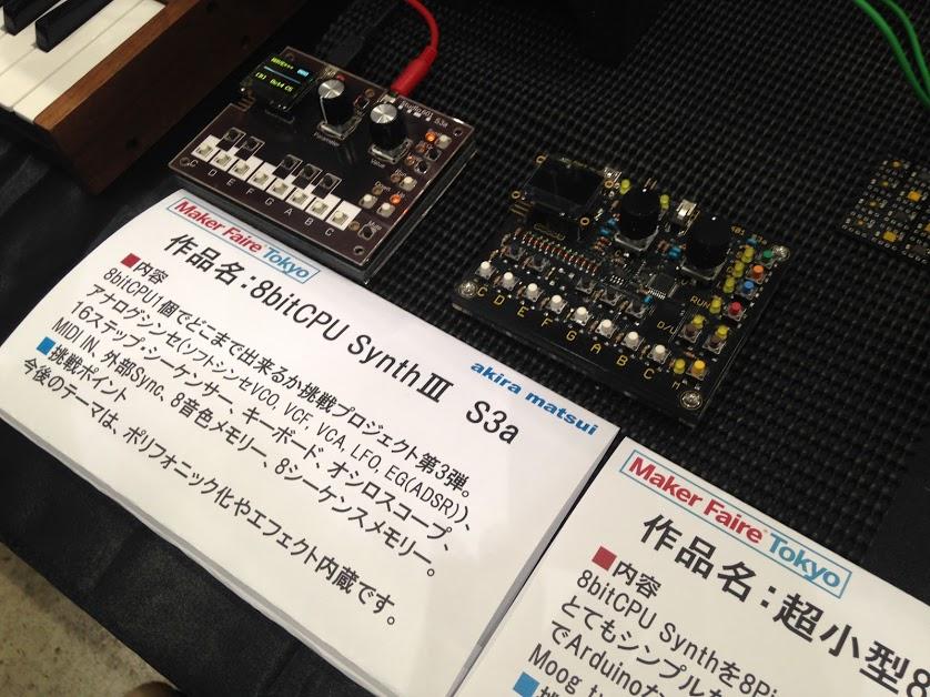 makerfair02