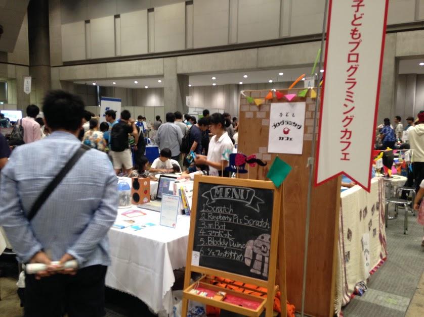 makerfair03