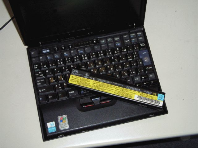 20060521-x31.jpg