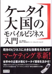 20060613-book_s.jpg