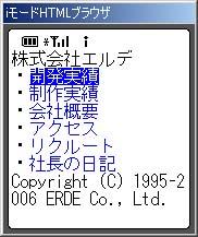20060623-keitai_image.jpg
