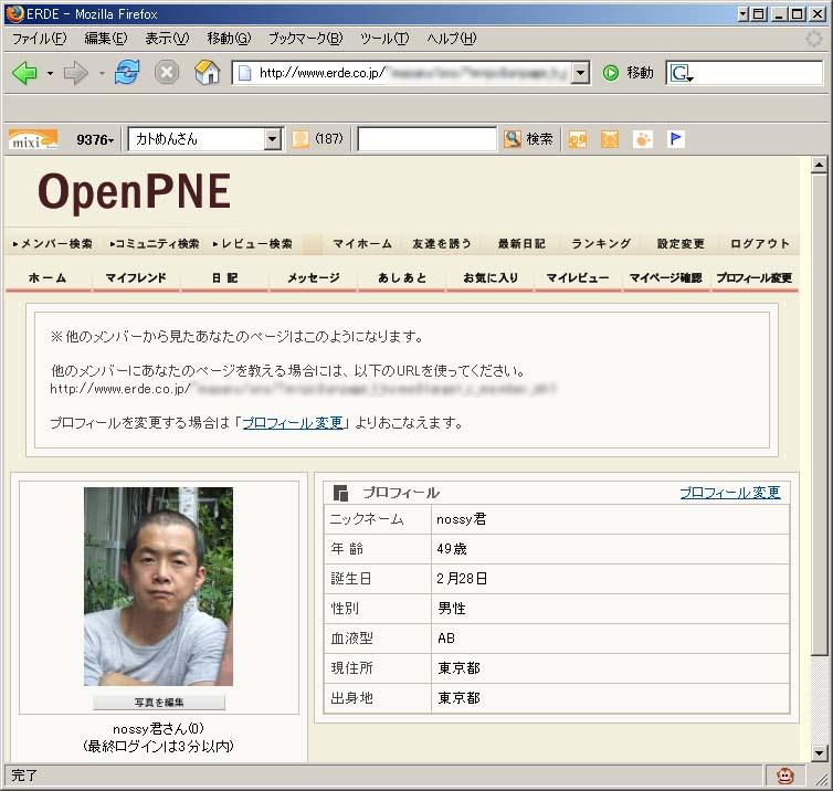 20060626-sns_3.jpg