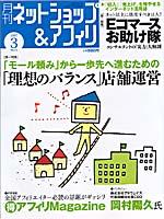 20070803-cybiz.jpg