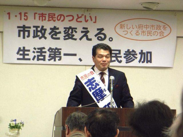 20080116-shima.jpg