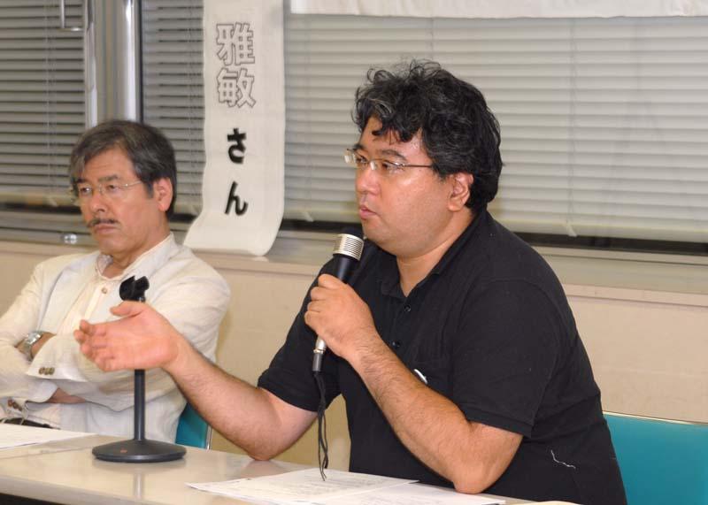 20080919-heiwa3.jpg