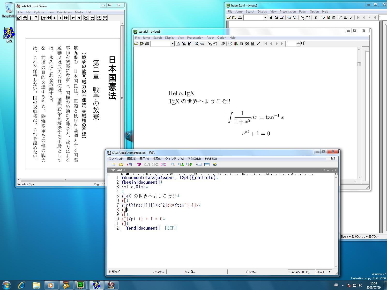 20090730-win7_tex.jpg