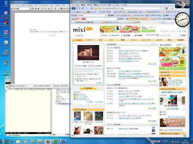 20091117-windows7.jpg