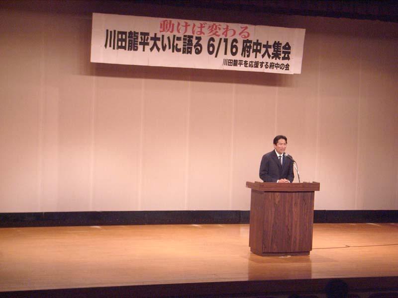 20091202-ryuhei11.jpg